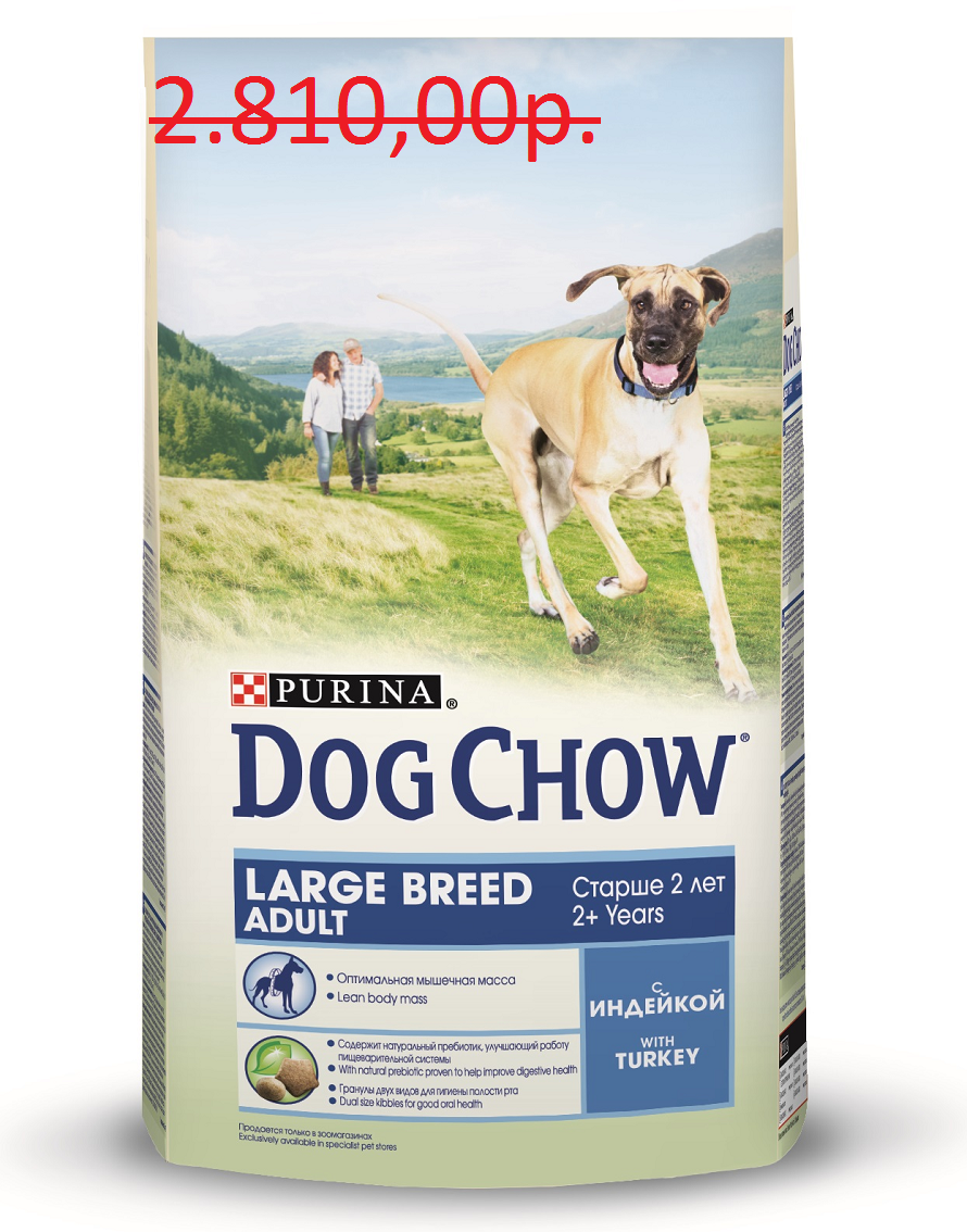 Dog Chow large breed adult индейка 14kg cухой корм для собак крупной породы